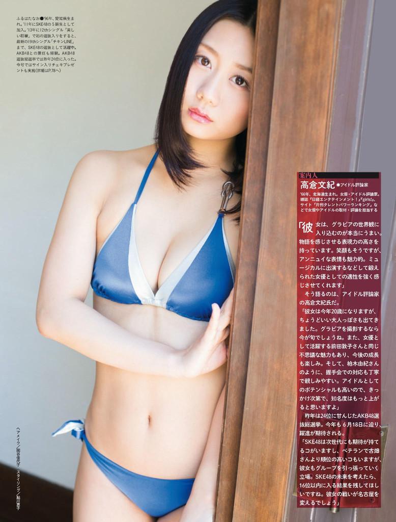 SKE古畑奈和エロ画像