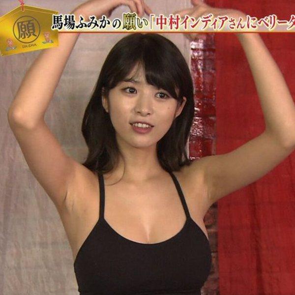 アイドル 脇乳 livedoor Blog